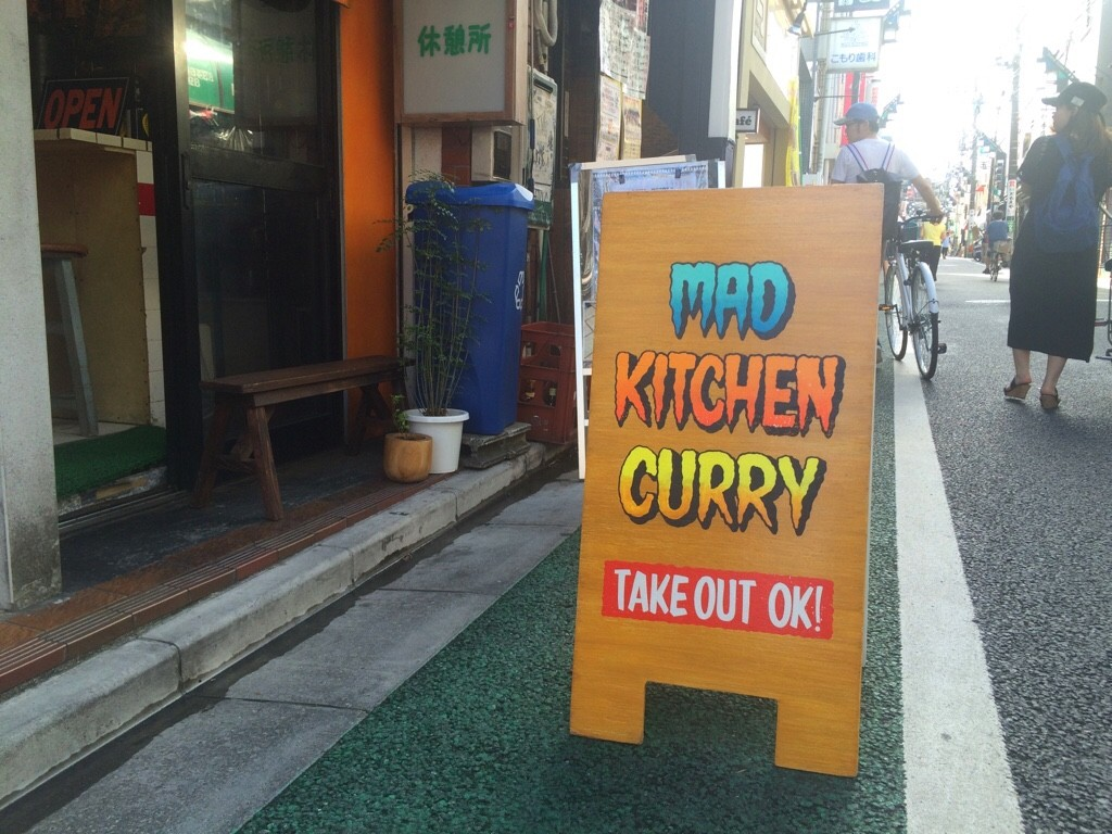 MAD Kitchen curry