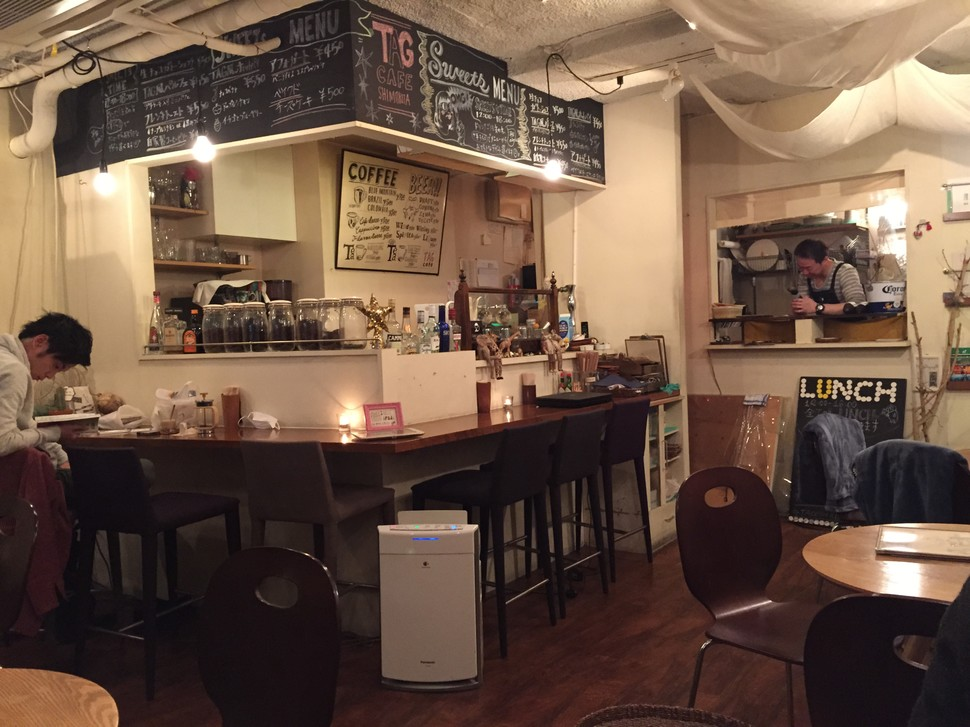 tag cafe