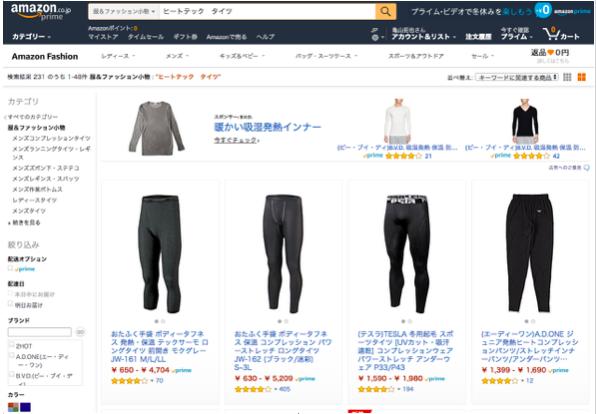 ヒートテック タイツ Amazon