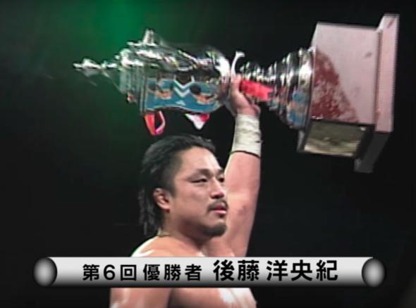 ニュージャパン・カップ 2010
