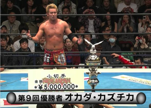 ニュージャパン・カップ 2013