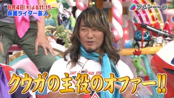 プロレスラー テレビ