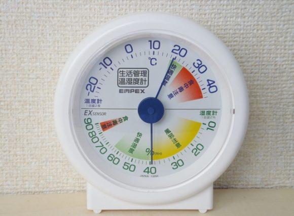 エアリズム 気温 湿度