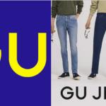 GU ジーンズ メンズ