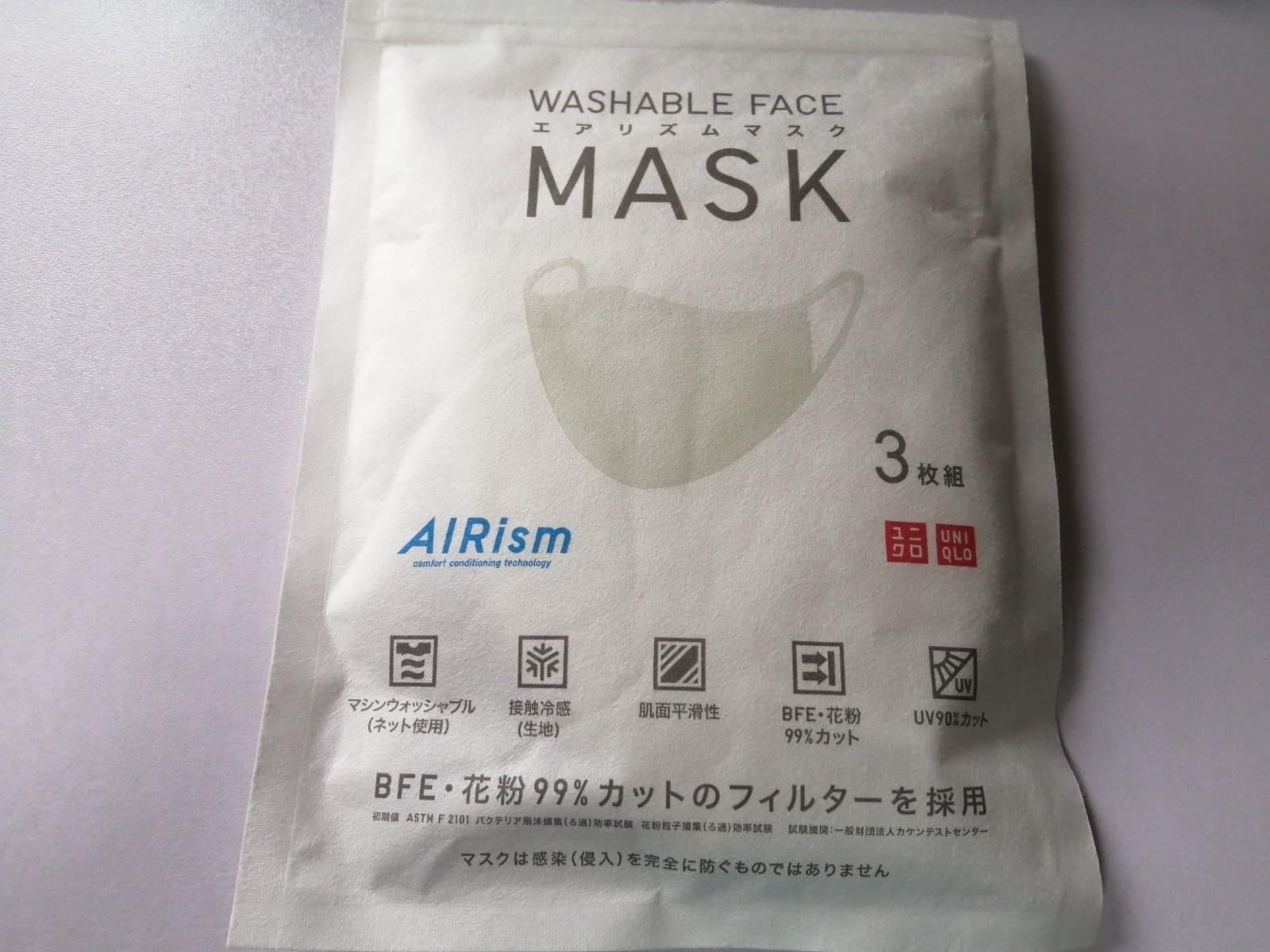 裏表 エアリズム マスク