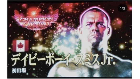 デイビーボーイ・スミス・ジュニア 全日本