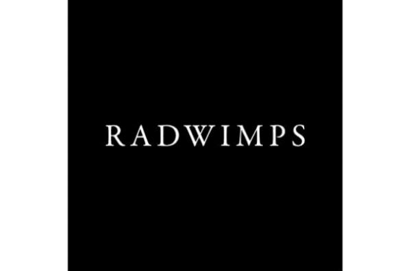 RADWIMPS 隠れ名曲